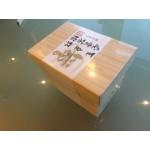 Японский чай  матча  органик  70 г в подарочной упаковке